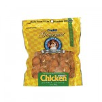 IMS Cadet Chicken Jerky Dog Treats